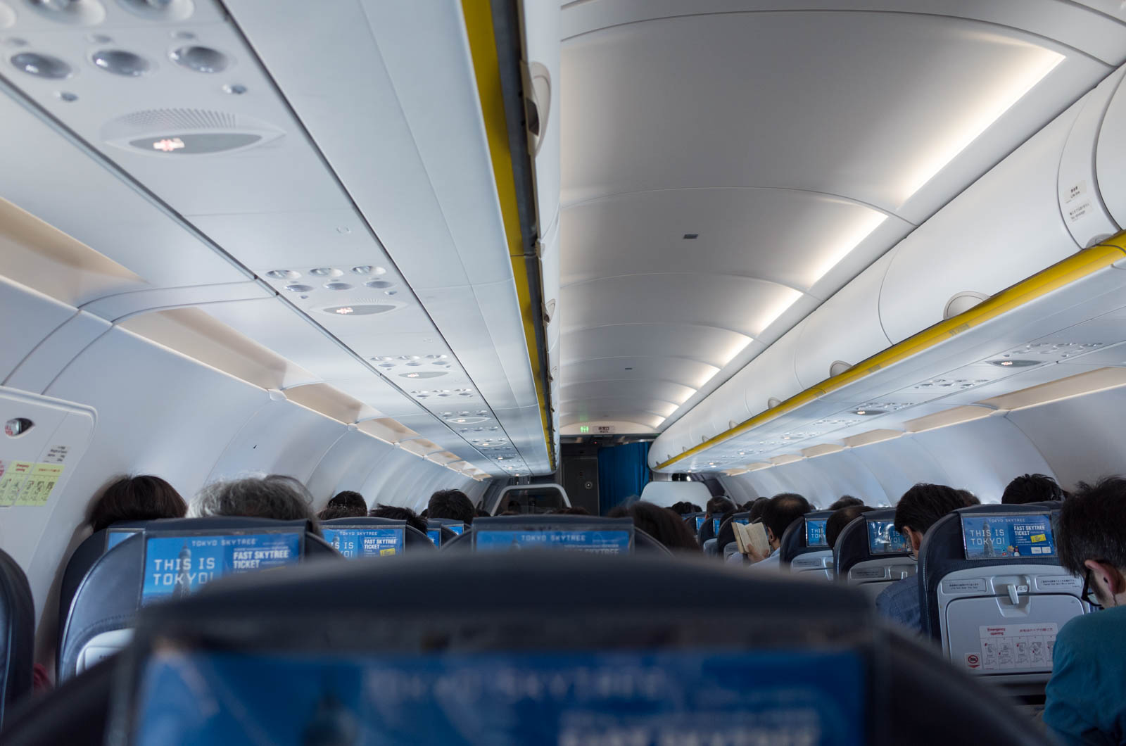 座席から飛行機内