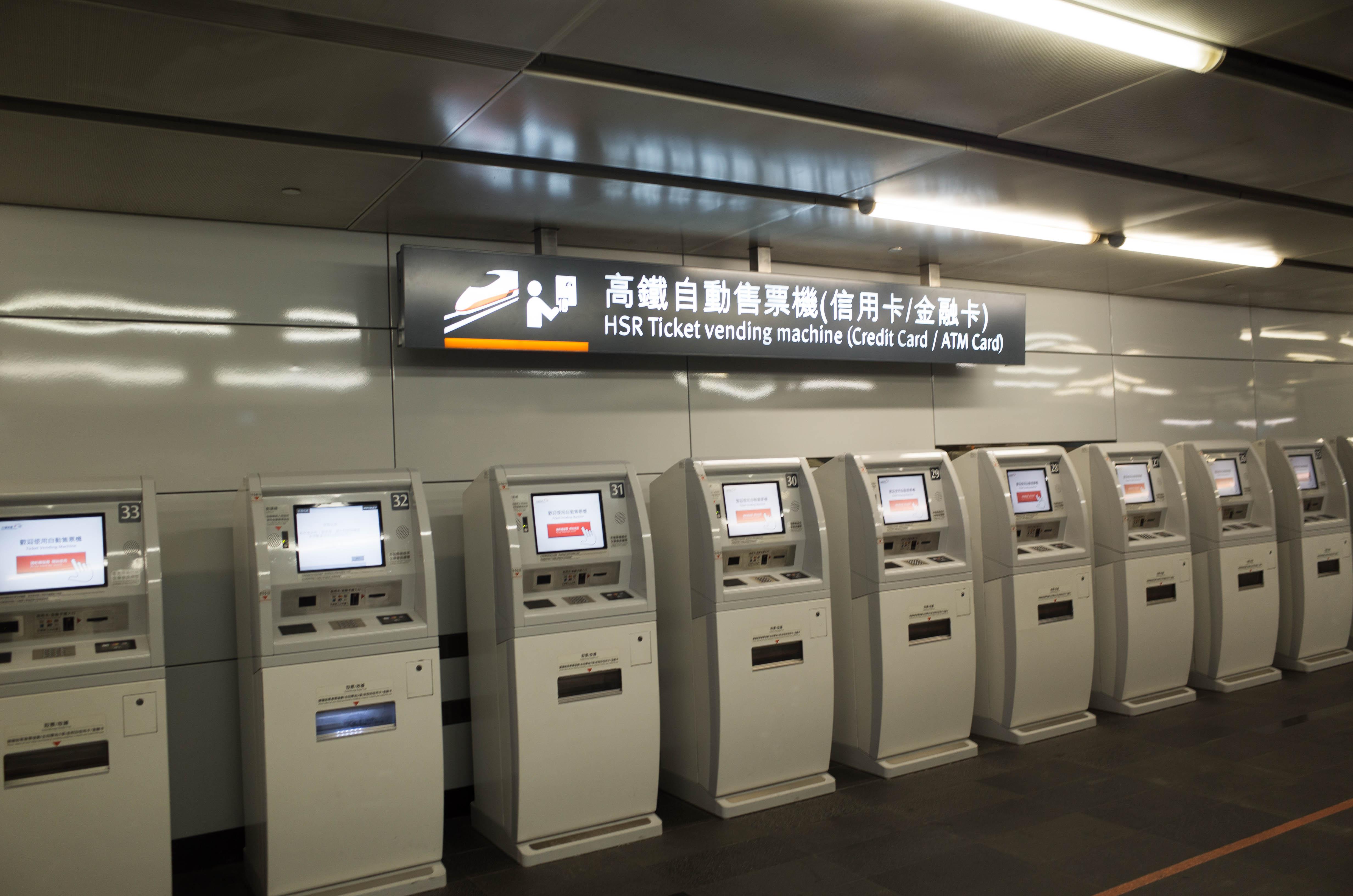 台北駅の発券機