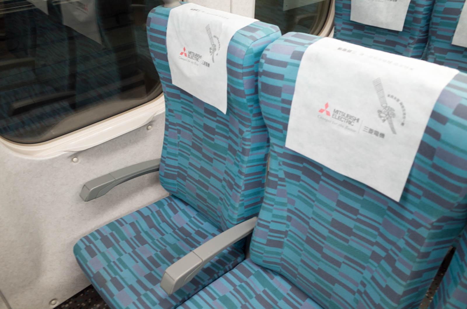 新幹線のイス