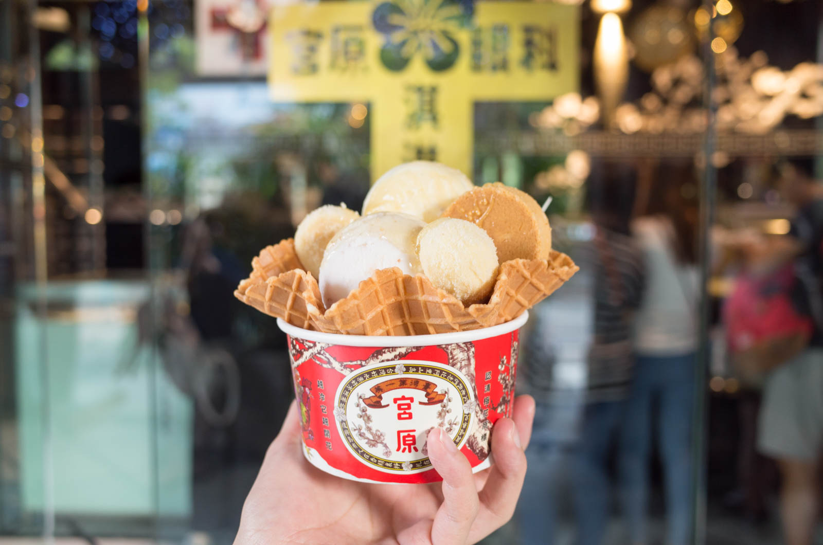 買ったアイス