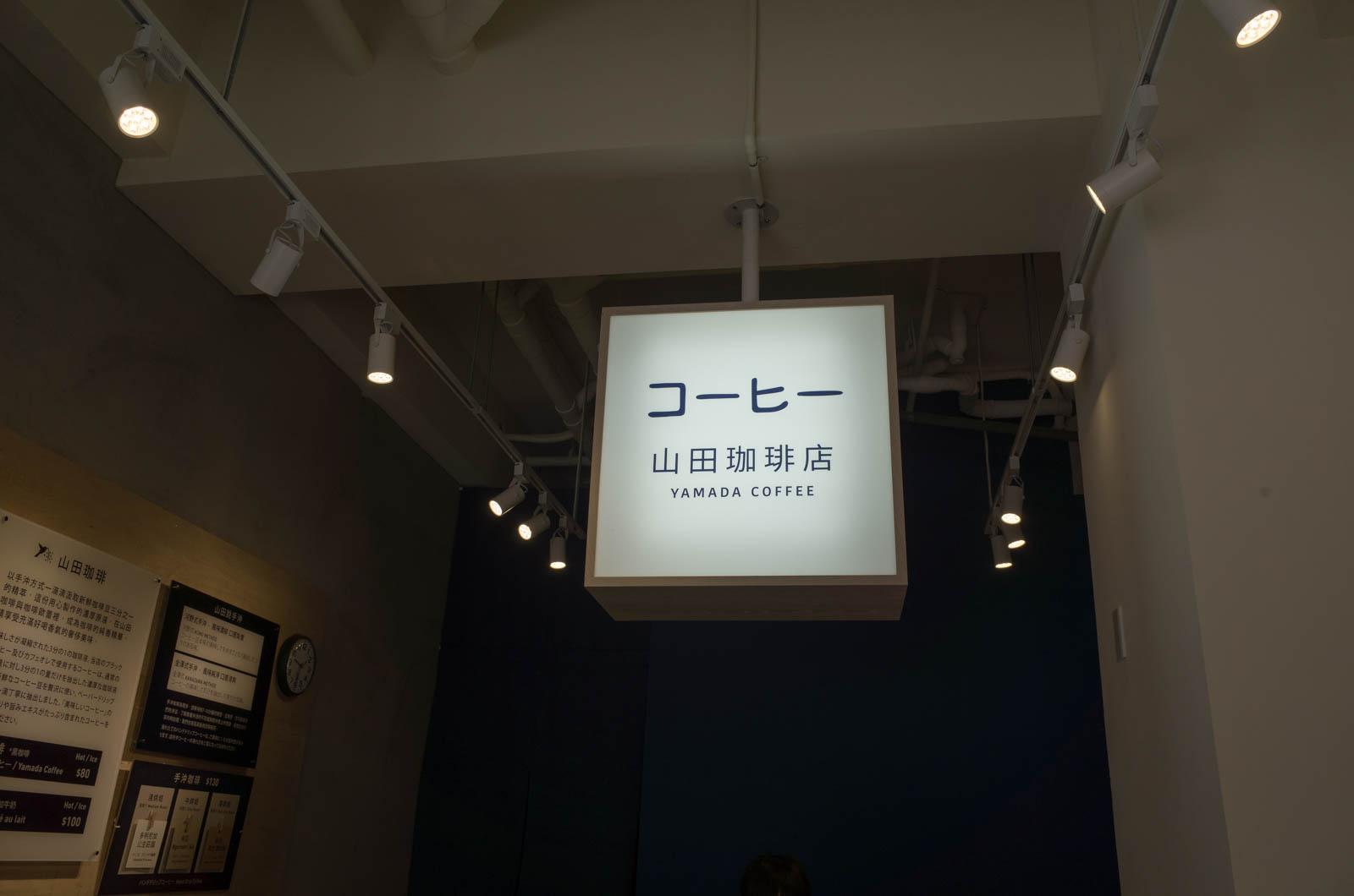 看板に日本語