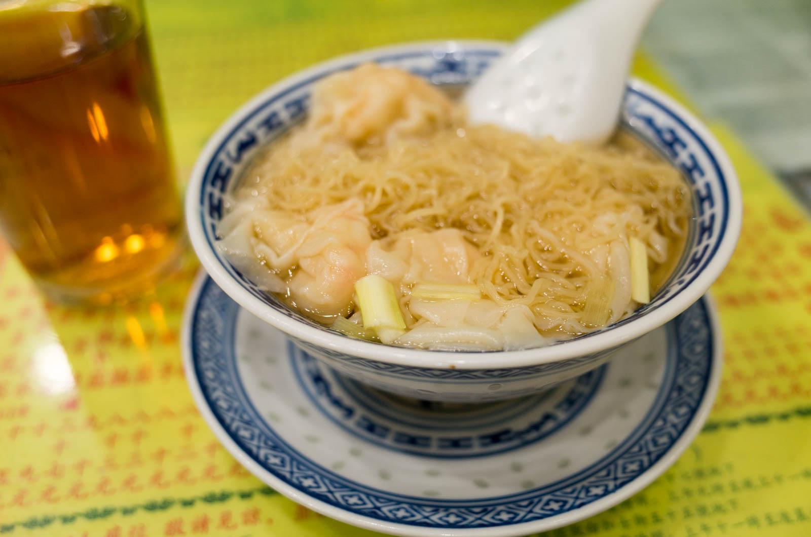 海老ワンタン麺アップ
