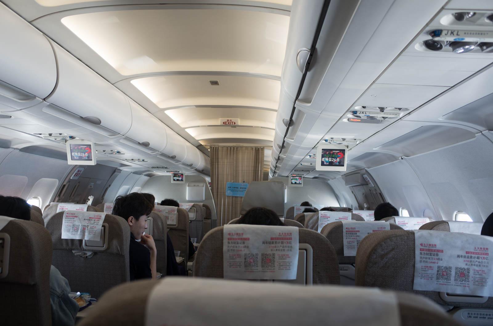 中国東方航空の機内