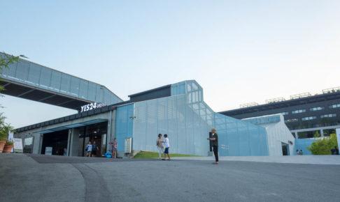 釜山の文化施設「F1963」
