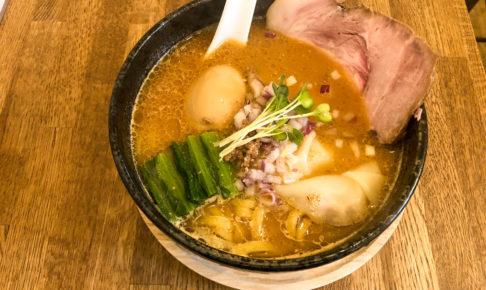 上品で優しい特製・味噌SOBA「らーめんシゲトミ(ラーメンshigetomi)」